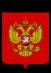 Управления делами Президента РФ