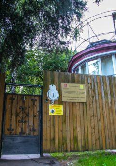 Спасательная станция «Ленинские горы»
